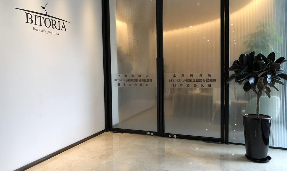 中国/上海黄浦店のサムネイル