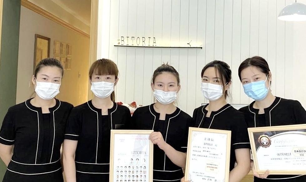 中国/上海本店のサムネイル