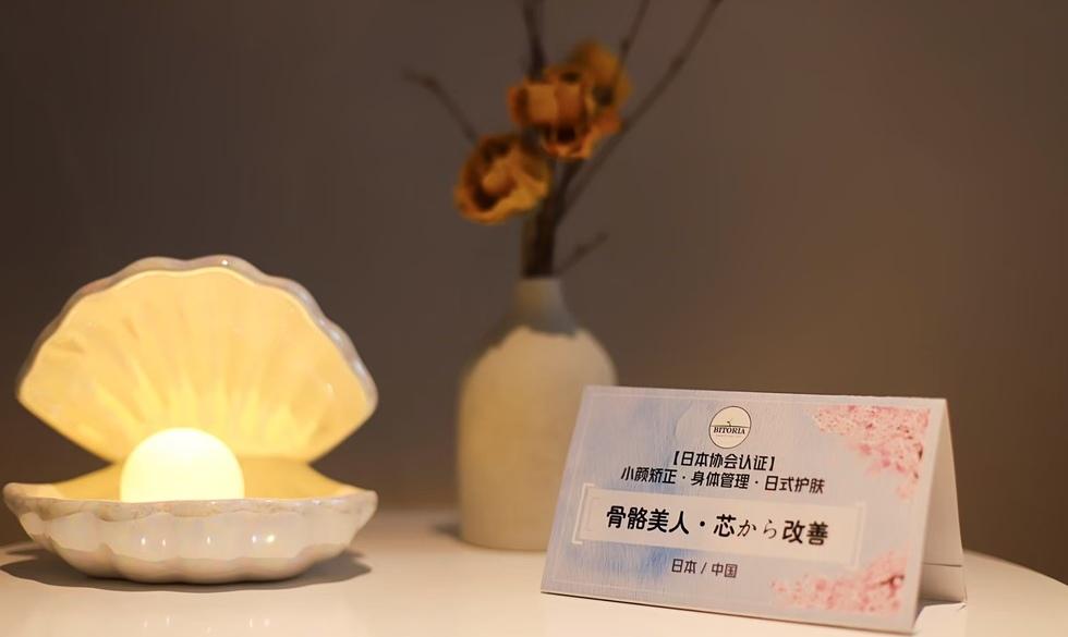 中国/杭州店のサムネイル