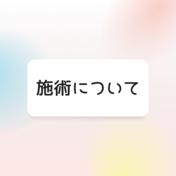 """""""エレクトロクレンジング""""の効果"""