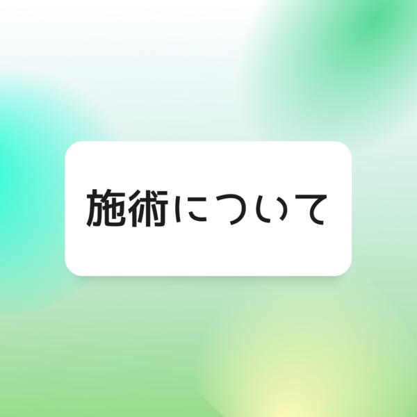 矯正でここまで変われる〜劇的before→after〜